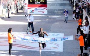Abren inscripciones de la edición XXIX del Maratón LALA 2017