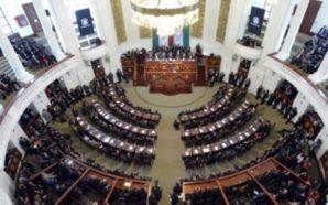 Insuficiente, Fondo de Capitalidad aprobado: asambleísta